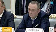 Обвиниха руски олигарх в укриване на данъци