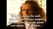 Michael Bolton - How Am I Supposed To Live + Превод