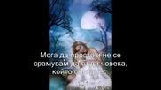 Staind - So Far Away Превод