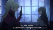 Phantom - Requiem for the Phantom Епизод 23 Bg Sub Високо Качество