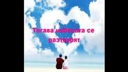 Вишнево Червена Любов - naidobriq Dvd