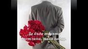 Защото Те Обичам ( Превод )