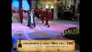 Ива Давидова - Щом Не Си До Мен