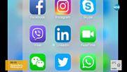 ЕС иска по-солени глоби за социални мрежи и имейл доставчици