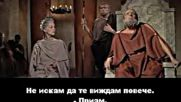 Елена От Троя ( Helen of Troy 1956 )