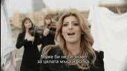 Sarit Hadad - Meachelet Lecha ( Превод)