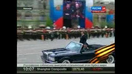 Парад Победы на Красной площади 9 мая 2011 года - 2 част