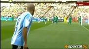 Aржентина - Нигерия - 1 0 на почивката (видео)