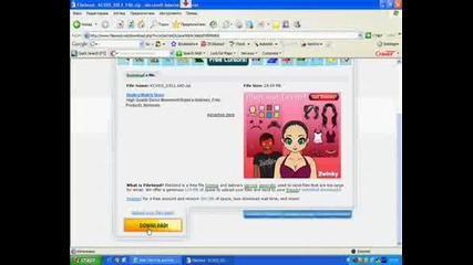 Yu - Gi - Oh Online С Сето Кайба!