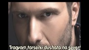 Giannis Ploutarhos - siga siga