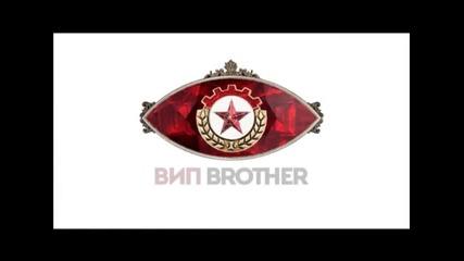 VIP Brother 2014: Всяко яйце...
