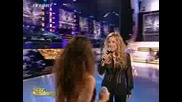 Lara Fabian And Dominique