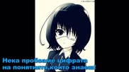 Dark Wish Shining Tears of Blood епизод 8