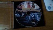 Малките тръсачи на съкровищата (2003) на DVD от Прооптики България (2004) и А Дизайн (2010)
