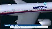 Откритата част от самолетно крило е от същия тип като на Боинг 777