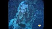 Потънал Кораб - Червено Море