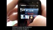 Nokia 5800 Xpressmusic Видео Ревю Първа Част