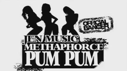 Бате Сашо feat. Jentaro - Pum Pum