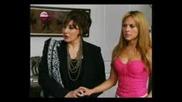 Eva Luna епизод 50, 2011