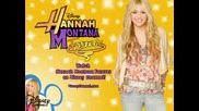 Бг Превод! Hannah Montana - Ordinary Girl