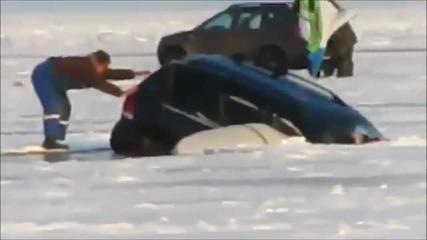 Горкият Колата Му Потъва