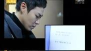 Бг субс! Vampire Prosecutor / Вампирът прокурор (2011) Епизод 11 Част 3/4