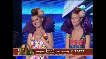 Глория и Яница Василеви - Live концер - 17.10 2013 г.