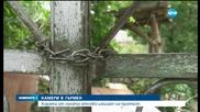 Монтират камери за наблюдение в Гърмен