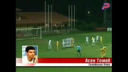 Левски 0 - 1 Терек