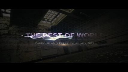 Parkour and Freerunning- Най-добрите движения!