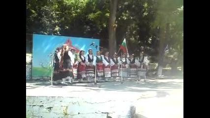Женска битова група при Нч.в.левски с.прилеп с ръководител Е.желязкова