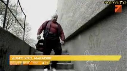 Най-силният мъж на планетата! - Стоян Тодорчев
