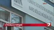 Психолог застреля шестима колеги в Турция