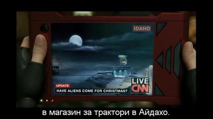 Arthur Christmas / Тайните служби на Дядо Коледа (2011) (част3)