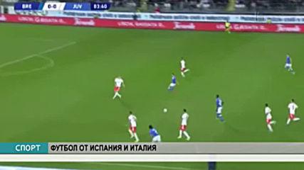 Спорт Канал 0 - 25.09.2019 г.