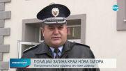 Пиян шофьор помете млад полицай, отзовал се на сигнал за катастрофа