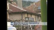 Барикадиралият се мъж в Черниче все още не се е предал