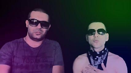 Liunika ft. The Darkness - Грам Не Ми Пука