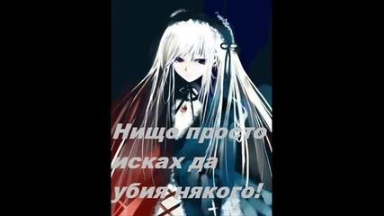 Cool Anime - 1 ep.