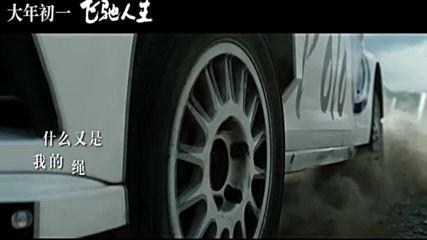 J Y 190114 Speeding Life Ost by Ashin