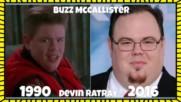 Актьорите от Сам вкъщи - преди и сега