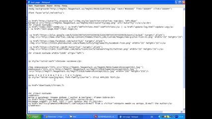Правилния начин за качване на файл и вграждането му в сайт