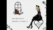 Rin Kagamine - Secret Crush
