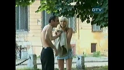 Скрита камера - палава блондинка
