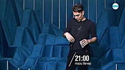 VIP Brother - тази вечер по NOVA (26.09.2018)
