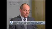 Украйна напуска ОНД и въвежда визи за руснаци