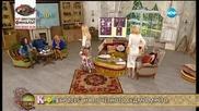"""Кристина разкрила себе си в """"Селската Къща"""""""