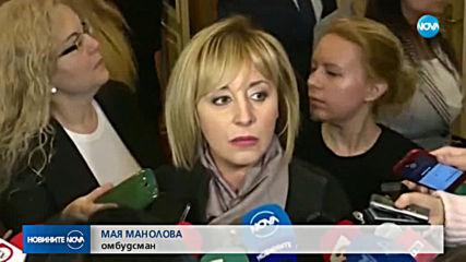 Омбудсманът Мая Манолова дава Изборния кодекс на Конституционния съд