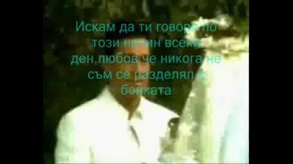 Juan Gabriel Abrazame Muy Fuerte Превод