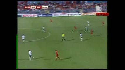 Черна Гора-българия първо полувреме част 3